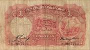 1 Yuan (The Farmers Bank of China) – revers