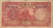 1 Yuan (Bank of Communications) – avers