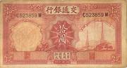 10 Yuan (Bank of Communications) – avers