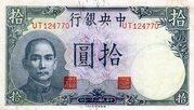 10 Yuan -  avers