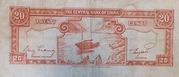 20 Cents (The Central Bank of China) – revers
