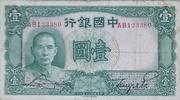 One Yuan (Bank of China) – avers