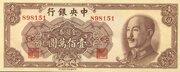 1000 000 Yuan Gold Yuan – avers