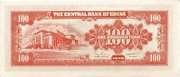 100 Yuan -  revers
