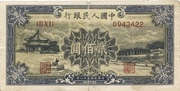 200 Yüan – avers