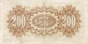 200 Yüan – revers