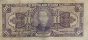 100 Dollars (The Central Bank of China) – revers