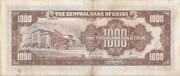 1000 Gold Yuan (Central Bank of China) – revers