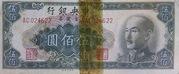 500 Yuan (The Central Bank of China) – avers