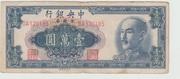10,000 Gold Yuan – avers