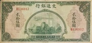 50 Yuan (Bank of Communications) – avers