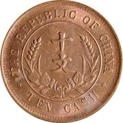 10 Cash (Star in relief) – revers