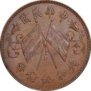 10 Cash (Pattern; L.Giorgi) – avers