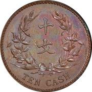 10 Cash (Pattern; L.Giorgi) – revers
