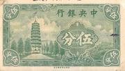 5 Fen = 5 Cents 1939 – avers