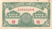 5 Fen = 5 Cents 1939 – revers