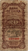 20 Cents / 2 Jiao (Bank of China) – revers