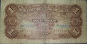 1 Yuan (Central Bank of China) – revers