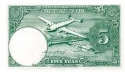 5 Yuan (Central Bank of China) – revers