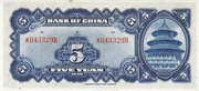 5 Yuan (1940 issue) – revers