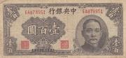 100 Yuan (The Central Bank of China) – avers