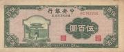 500 Yuan – avers
