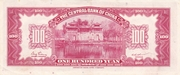 100 Yuan (The Central Bank of China) – revers