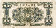 20 Yuan – revers