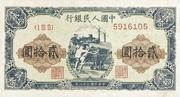 20 Yuan – avers