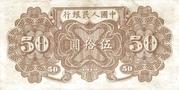 50 Yuan – revers