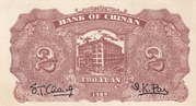 2 Yuan (Bank of Chinan) – revers
