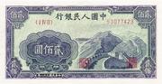 200 Yuan – avers