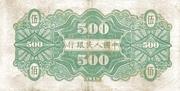 500 Yuan – revers