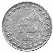 2 jiao / 20 cents – revers