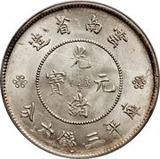 50 cents - Yunnan Province – avers