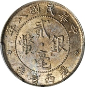 2 jiao / 20 cents – avers