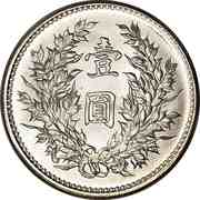 1 dollar Yuan Shikai -  revers