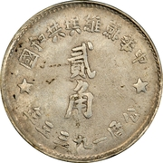 2 Jiao – revers