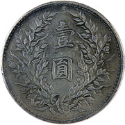 1 dollar Yuan Shikai – revers