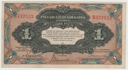 1 Ruble  Russo Asiatic Bank 1917 – avers