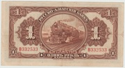 1 Ruble  Russo Asiatic Bank 1917 – revers