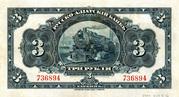 3 Rubles -  revers