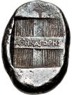 Tetradrachm (Chios) – revers