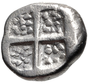 Drachm (Chios) – revers