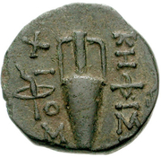 Bronze Æ17 (Chios) – revers