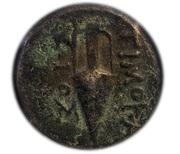 Bronze AE16 – revers