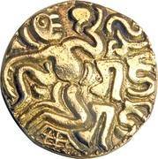Kahavanu - Raja Raja (Chola Empire) – avers