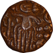 Raja Raja Chola -  avers