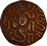 Raja Raja Chola -  revers