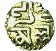 Rajendra Chola 1/8 Kahavanu – revers